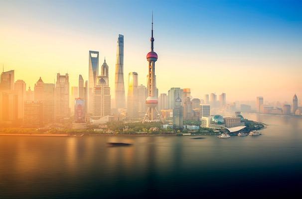 ทุนจีน 2020